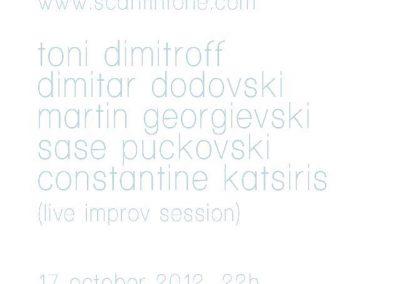 (17.10.2012) Kanal 103