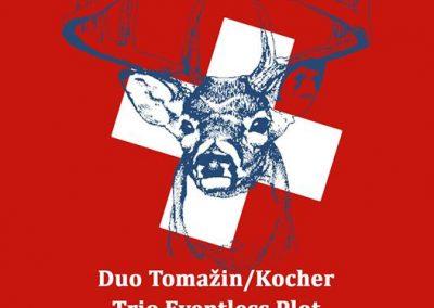 Swiss Music Days - Skopje, 2015 @ AKSC