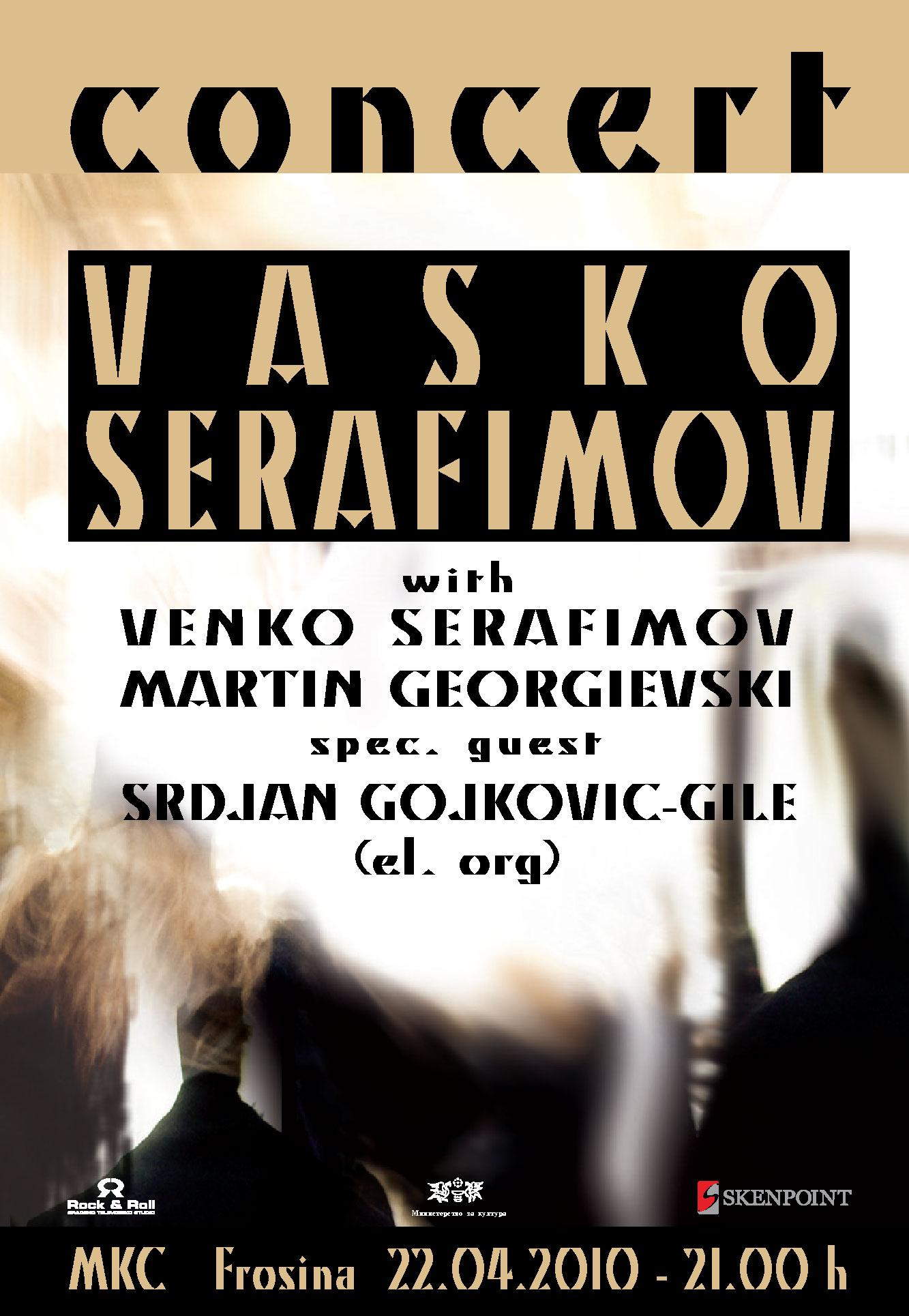Vasko Serafimov - Kino Frosina - 2010