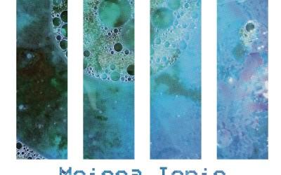 Meissa Ionis – Blue Amoeba (AMPEFF 007 / LP / 2015)