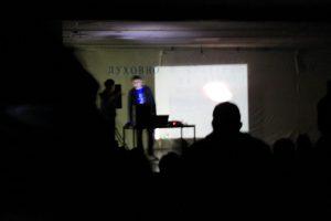 Amplidyne Effect at Frik Festival 2011
