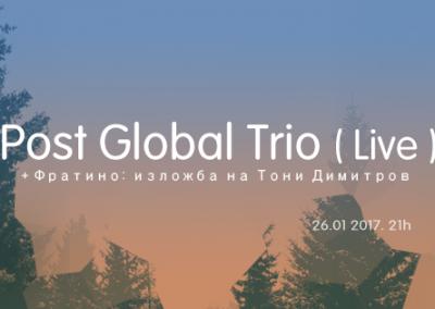 Post Global Trio (Wonderlust)