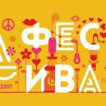 Amplidyne Effect & Vedis on D Festival on 14/07/17