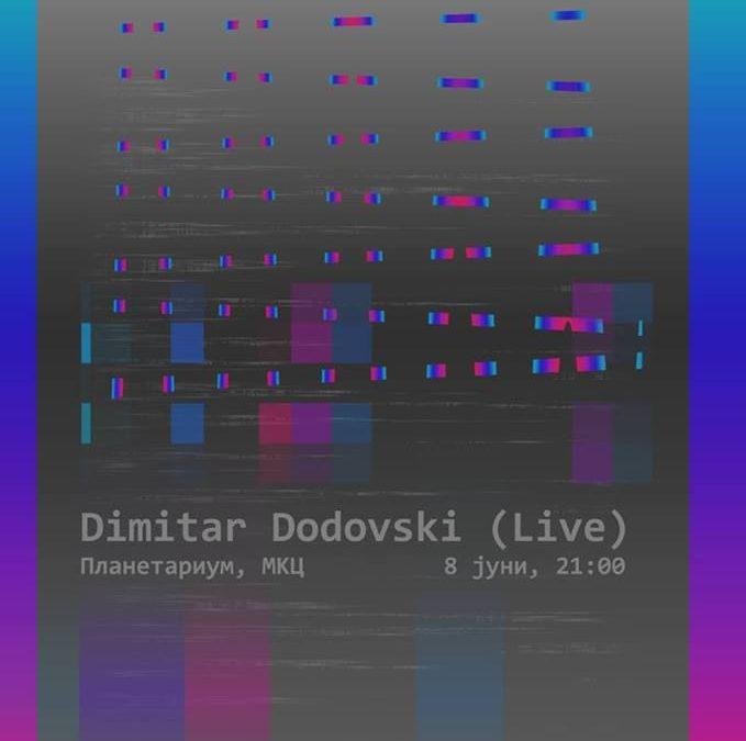 Концерт во Планетариум • Димитар Додовски