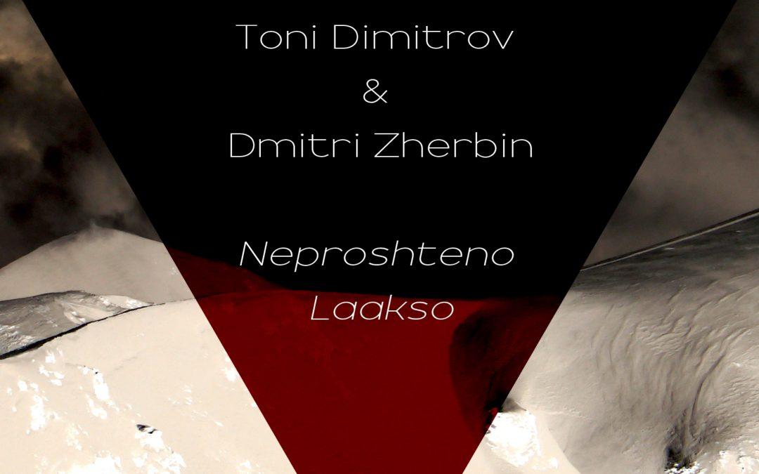 Toni Dimitrov & Dmitri Zherbin – Neproshteno Laakso (AMPEFF 024 / LP / 2018)